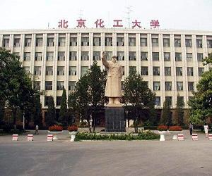 北京化工大学校园美景