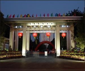 北京郵電大學校園美景