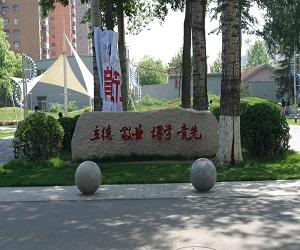 中国传媒大学校园美景