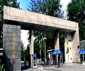 中国人民大学校园美景
