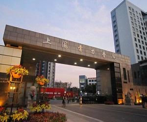 上海电力学院校园美景