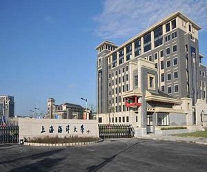上海海洋大学校园美景