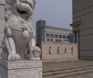上海交通大学校园美景