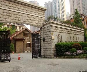 上海戏剧学院校园美景