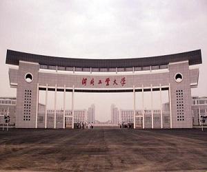 河北工业大学校园美景