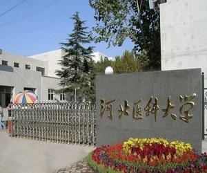 河北医科大学校园美景