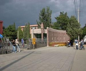 內蒙古大學校園美景
