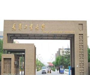 天津工業大學校園美景