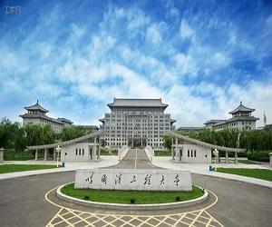 哈尔滨工程大学校园美景