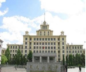 黑龍江大學校園美景
