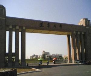 遼寧大學校園美景