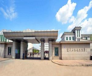辽宁石油化工大学校园美景