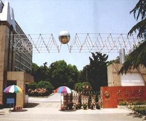 河海大學校園美景
