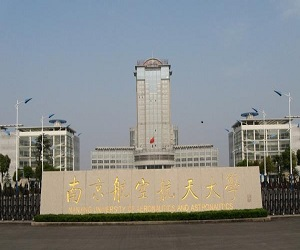 南京航空航天大学校园美景