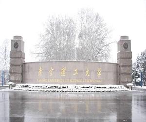 南京理工大學校園美景