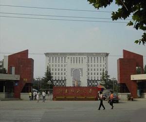 河南师范大学校园美景