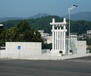 湖南师范大学校园美景