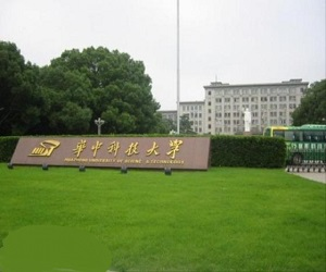 華中科技大學校園美景