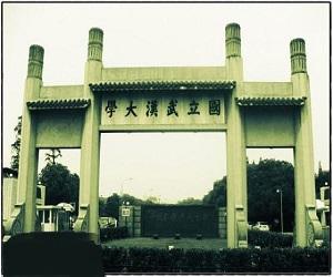 武汉大学校园美景