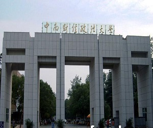 中南财经政法大学校园美景