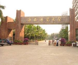 海南师范大学校园美景