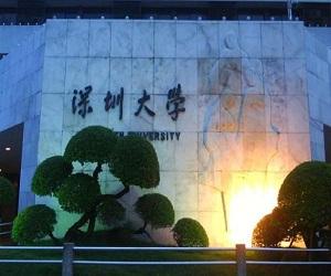 深圳大学校园美景