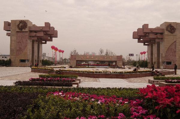 成都中醫藥大學校園美景