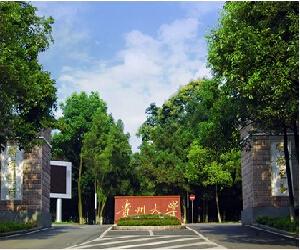 貴州大學校園美景