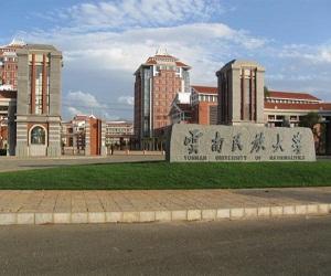 云南民族大学校园美景