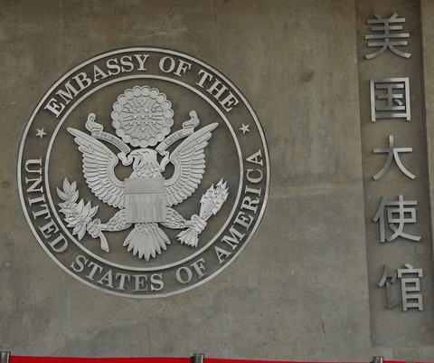 2014美国留学签证常见问题