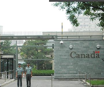 加拿大留学签证申请流程