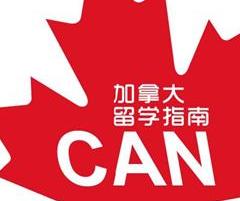 世界排名前100名的加拿大大学盘点