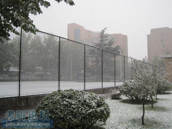 中国科学院大学校园美景