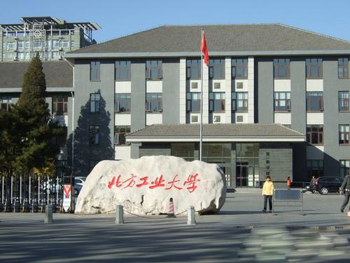 北方工业大学校园美景