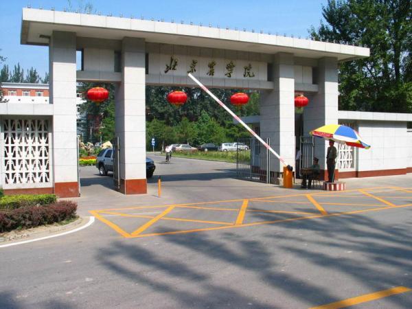 北京农学院校园美景