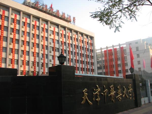 天津中医药大学校园美景