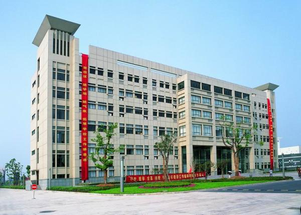 浙江传媒学院校园美景