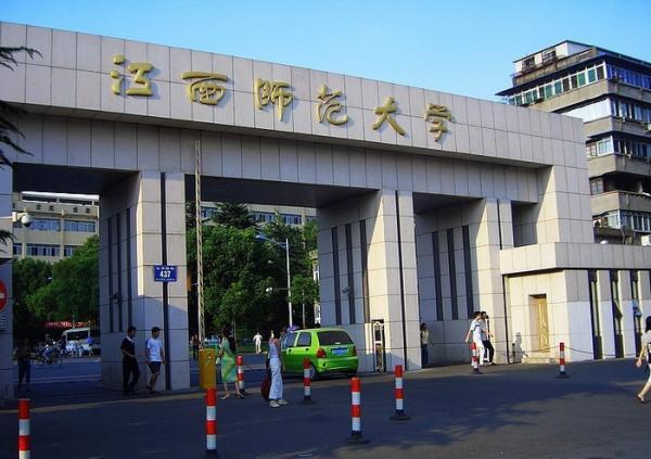 江西师范大学校园美景
