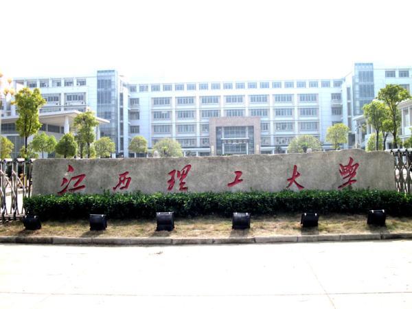 江西理工大学校园美景