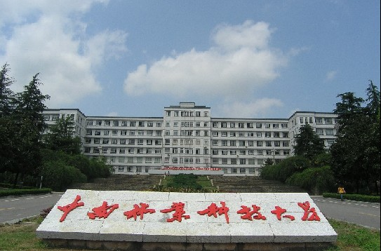 中南林业科技大学校园美景