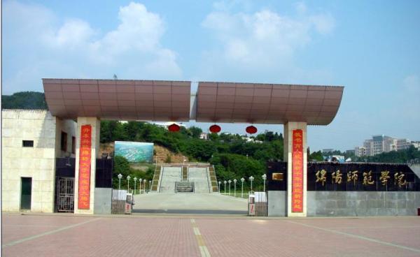 绵阳师范学院校园美景