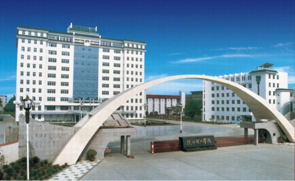 陕西理工大学校园美景
